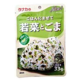 日本热销田中食品 蔬菜芝麻拌饭调味料 33G