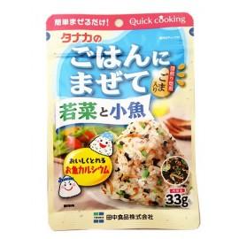 日本热销田中食品 鲜菜小鱼拌饭调味料 33G