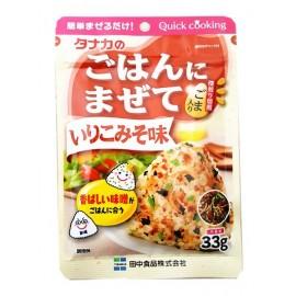 日本热销田中食品 味噌拌饭调味料 33G