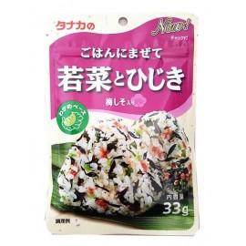 日本热销田中食品 蔬菜海藻拌饭调味料 33G