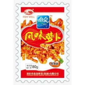(卖光啦)鱼泉风味萝卜-麻辣味80G