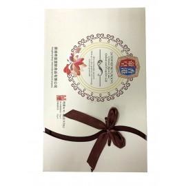 香港帝皇 映月荷花月饼 高档礼品装 内装8个 400G