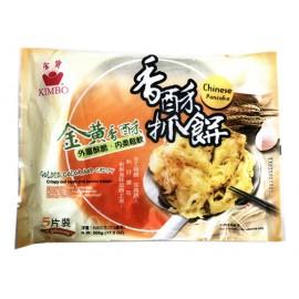 (仅限满69欧起CHRONO快递)台湾热销金宝黄金香酥抓饼 500G 周一至周四发货
