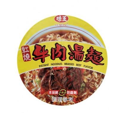 台湾原产 味王 红烧牛肉汤面85G