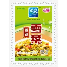 (卖光啦)鱼泉香辣雪菜80G
