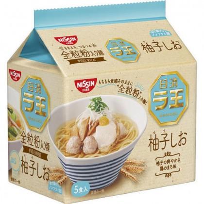 日本原产日清拉王 柚子鸡盐拉面方便面 480G(96G*5)