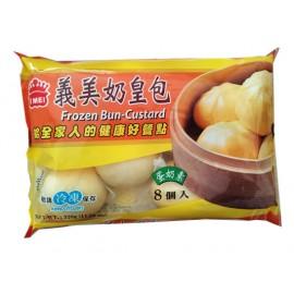 (仅限满69欧起CHRONO快递)台湾热销义美奶黄包子 320G 周一至周四发货