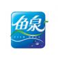 重庆鱼泉-YU QUAN